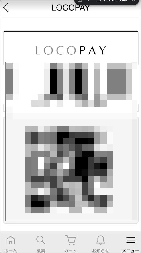 f:id:apicode:20190107164215p:plain