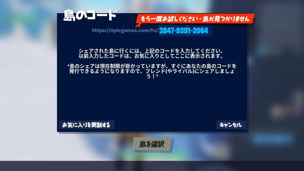 f:id:apicode:20190108150848p:plain