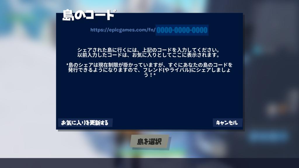 f:id:apicode:20190108150850p:plain