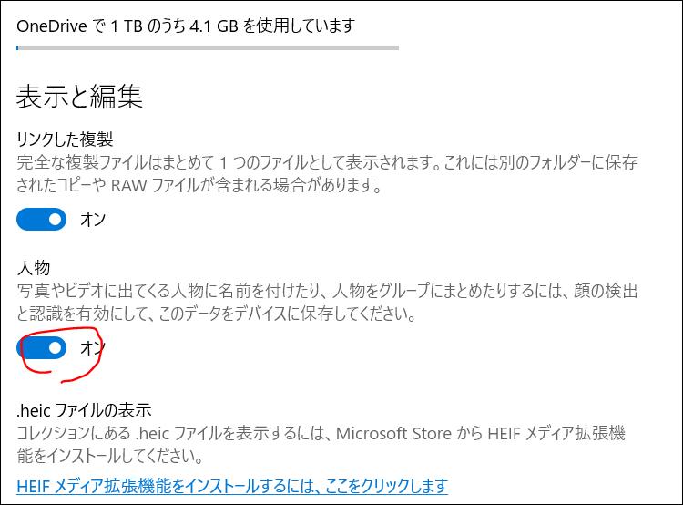 f:id:apicode:20190110103014p:plain