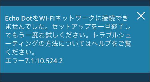 f:id:apicode:20190110143924p:plain