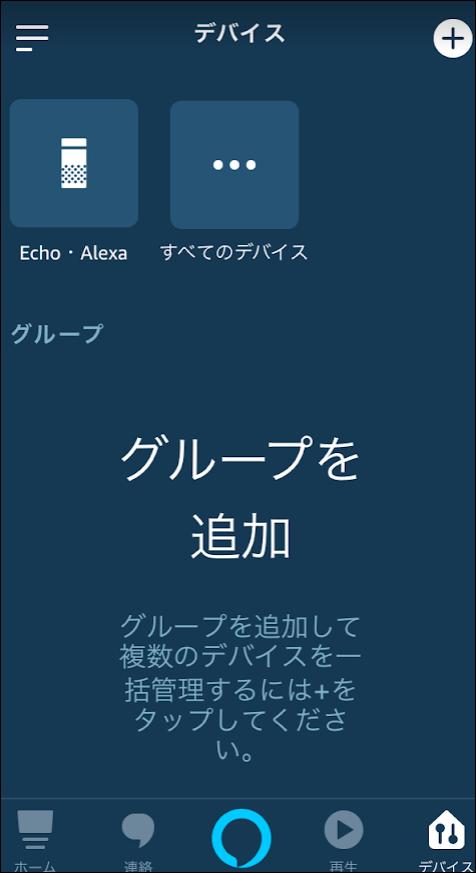 f:id:apicode:20190110145357p:plain