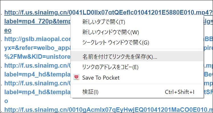 f:id:apicode:20190110215630p:plain