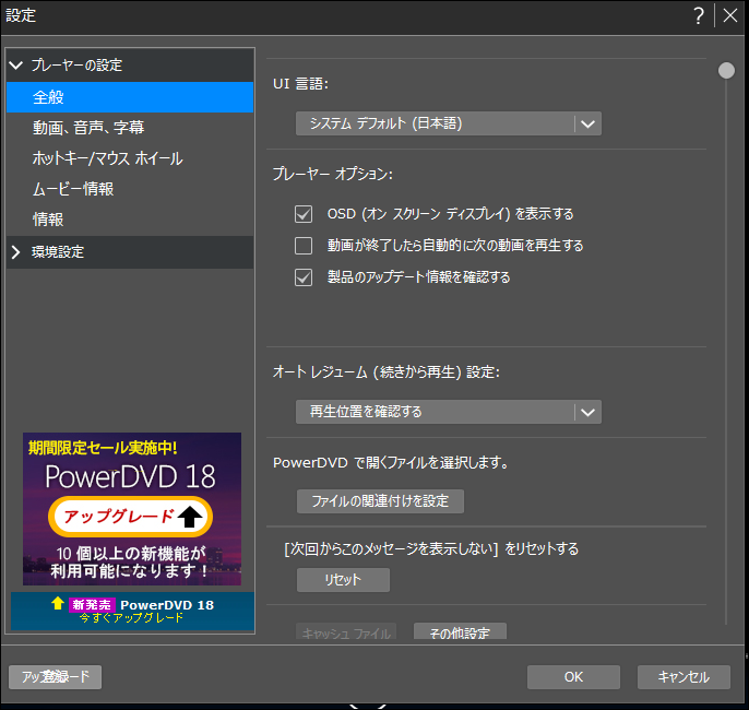 f:id:apicode:20190113185000p:plain