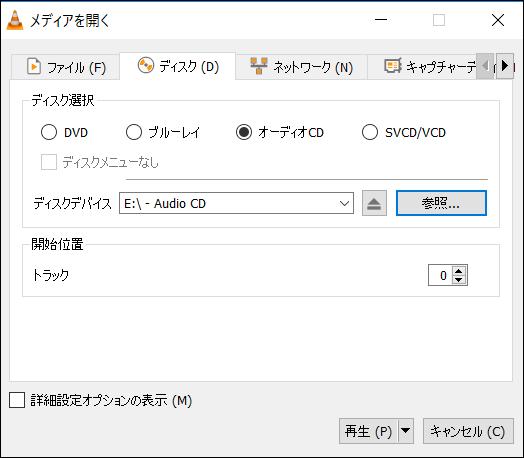 f:id:apicode:20190114144030p:plain