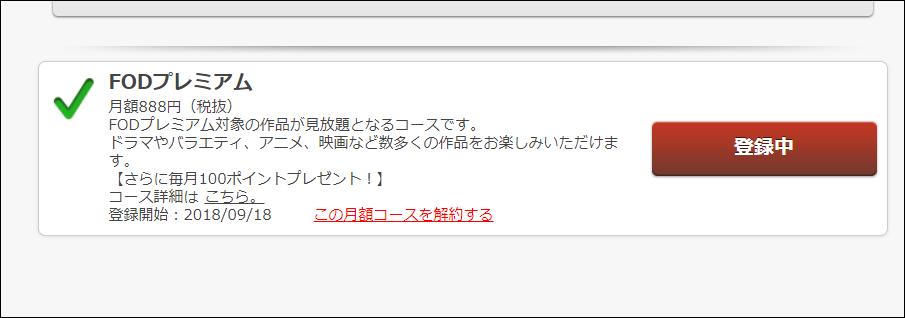 f:id:apicode:20190116091010p:plain