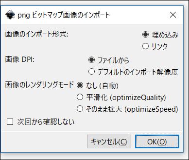 f:id:apicode:20190116091430p:plain