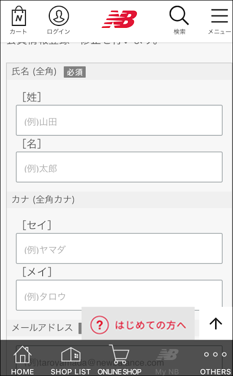 f:id:apicode:20190116144655p:plain