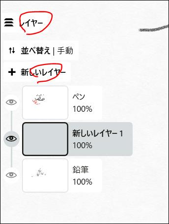 f:id:apicode:20190117193613p:plain