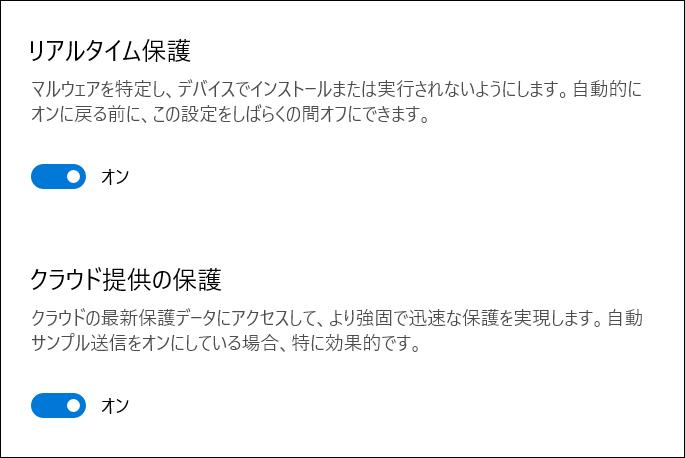 f:id:apicode:20190118103552p:plain