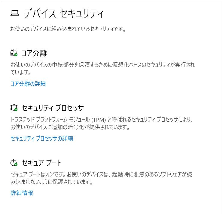 f:id:apicode:20190118103725p:plain