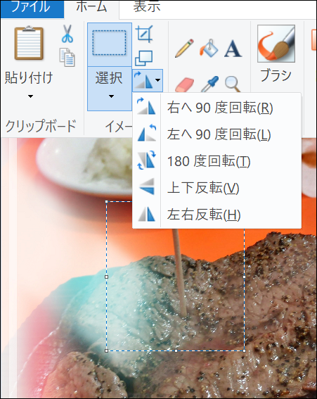 f:id:apicode:20190119105111p:plain