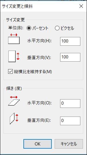 f:id:apicode:20190119110226p:plain