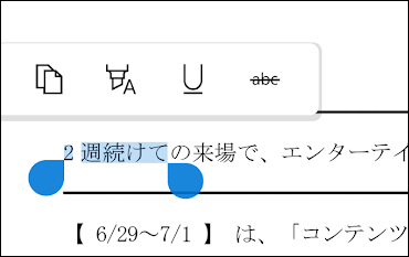 f:id:apicode:20190119111132p:plain