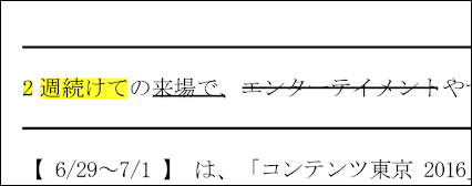 f:id:apicode:20190119111135p:plain