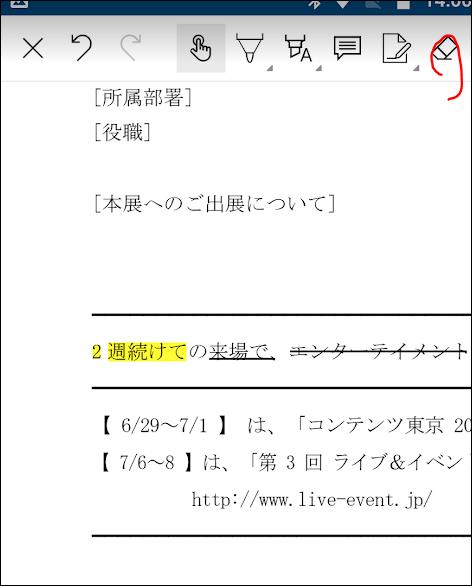 f:id:apicode:20190119111138p:plain