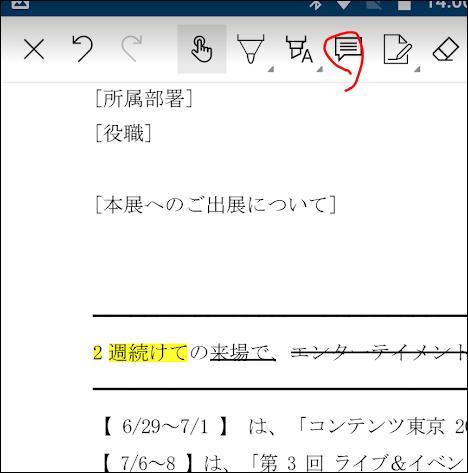 f:id:apicode:20190119111141p:plain