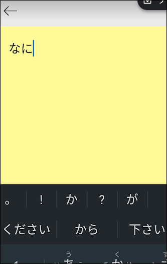 f:id:apicode:20190119111146p:plain