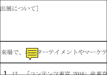 f:id:apicode:20190119111148p:plain