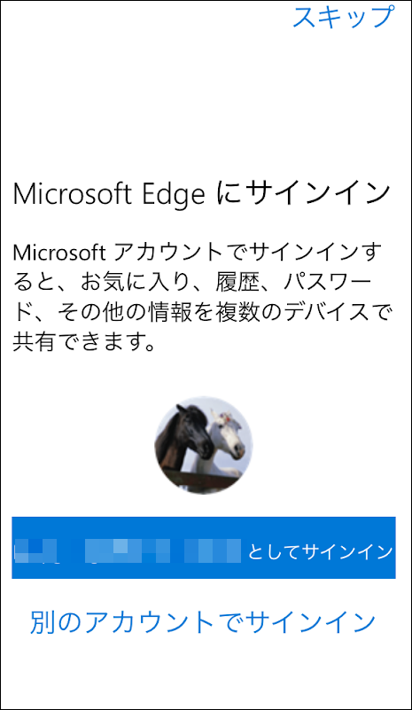 f:id:apicode:20190124092350p:plain