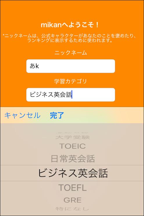 f:id:apicode:20190124093343p:plain