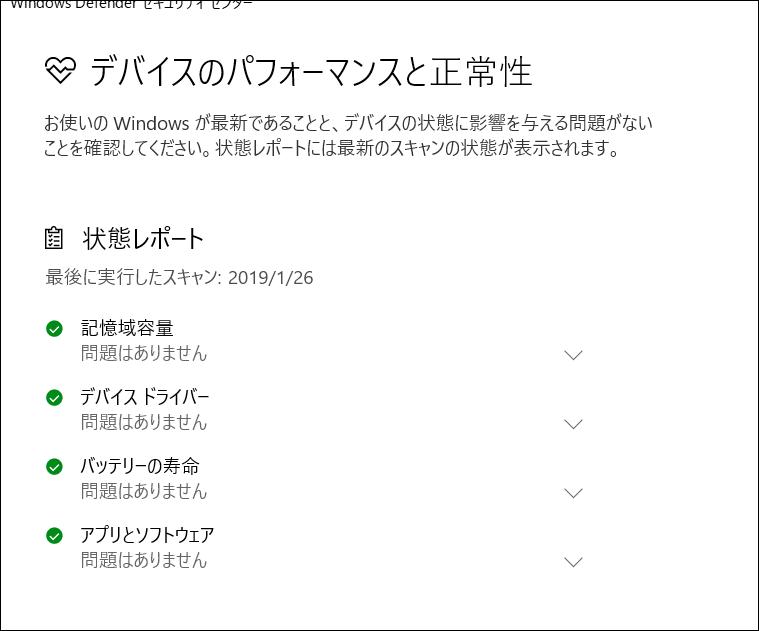 f:id:apicode:20190126094846p:plain