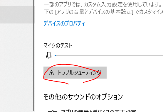 f:id:apicode:20190203131806p:plain