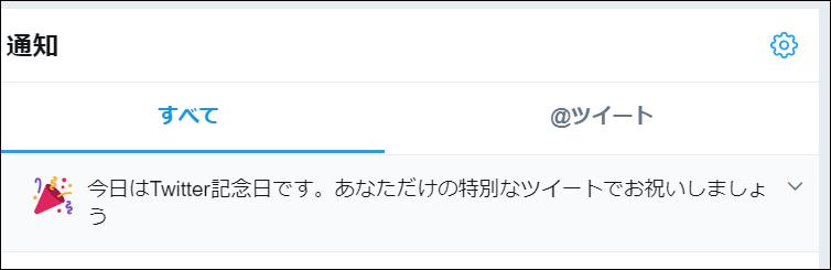 f:id:apicode:20190206102837p:plain