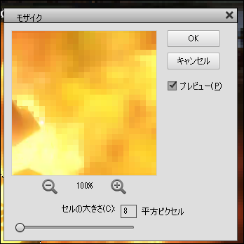 f:id:apicode:20190206161928p:plain