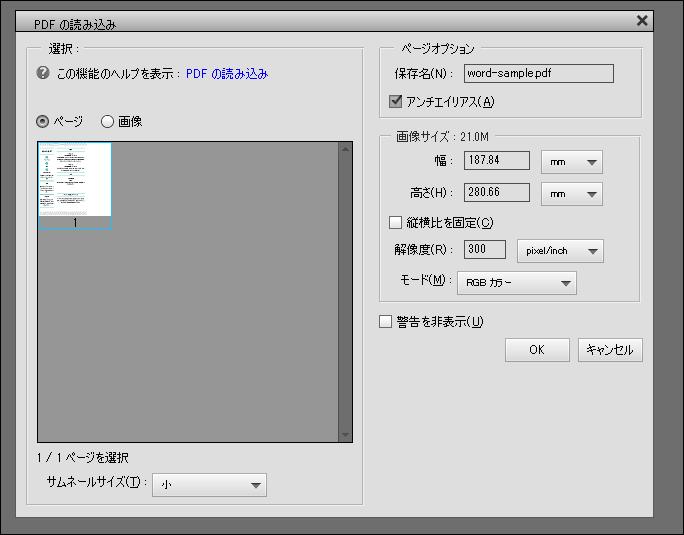 f:id:apicode:20190206203243p:plain