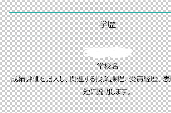 f:id:apicode:20190206203245p:plain