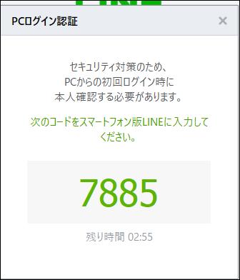 f:id:apicode:20190207190506p:plain