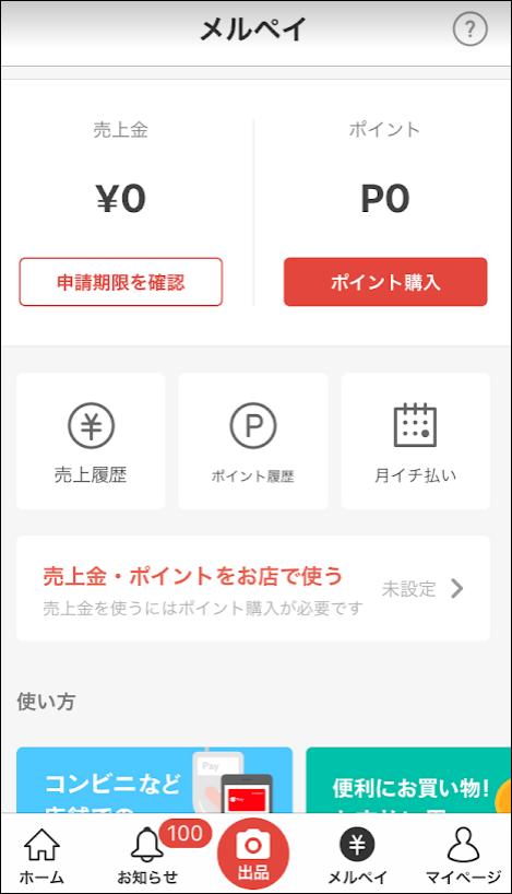 f:id:apicode:20190213162503p:plain