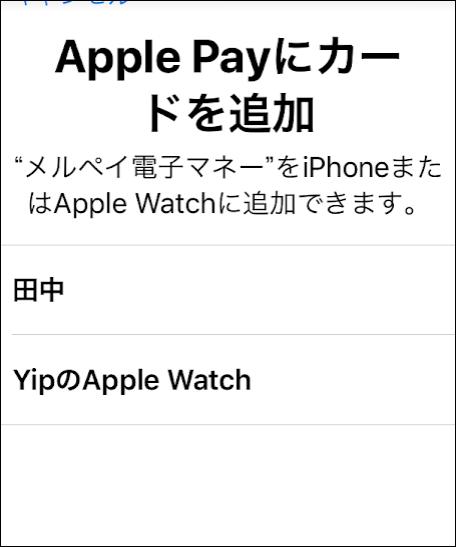 f:id:apicode:20190213162549p:plain