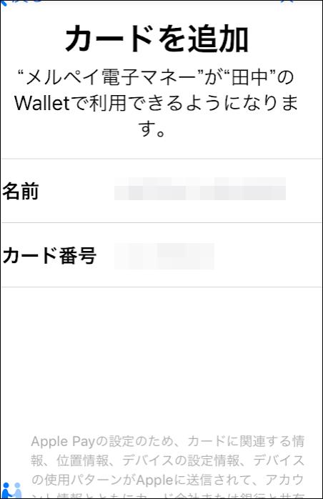 f:id:apicode:20190213162552p:plain