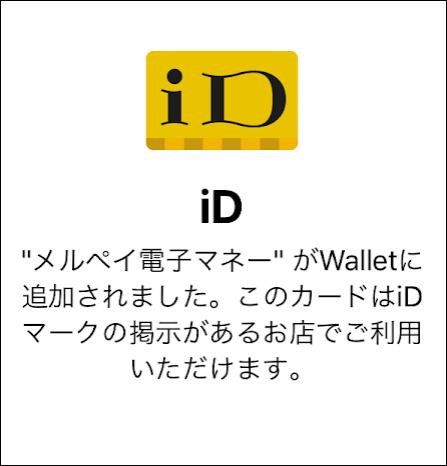 f:id:apicode:20190213162558p:plain