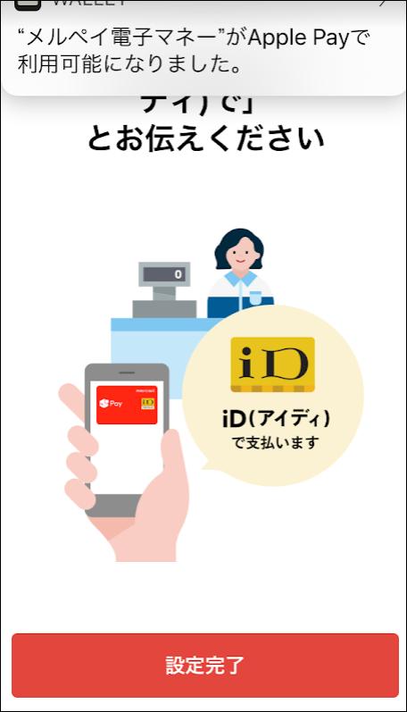 f:id:apicode:20190213162600p:plain