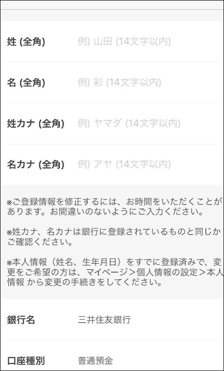 f:id:apicode:20190213163912p:plain