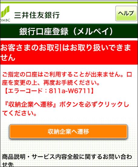 f:id:apicode:20190213164920p:plain