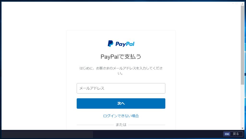 f:id:apicode:20190215103024p:plain