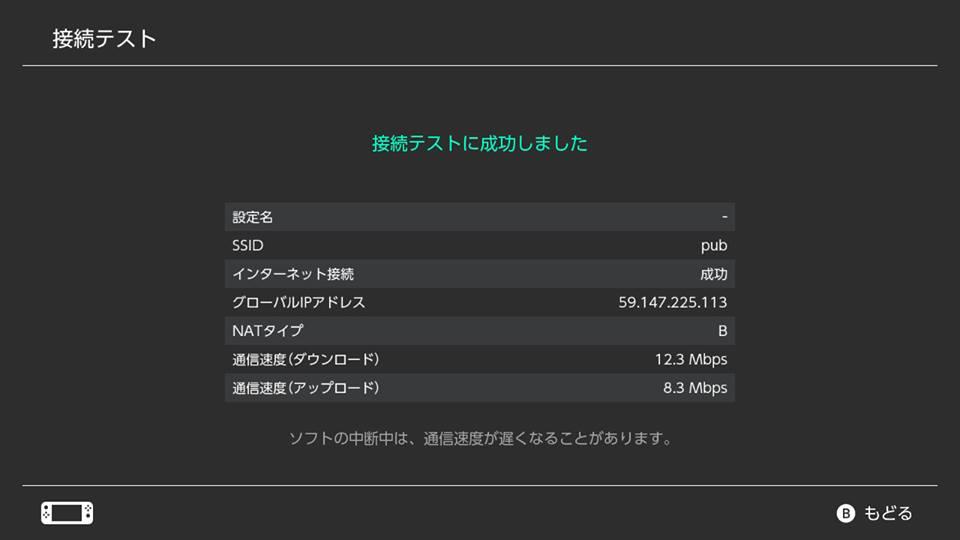f:id:apicode:20190223112327j:plain