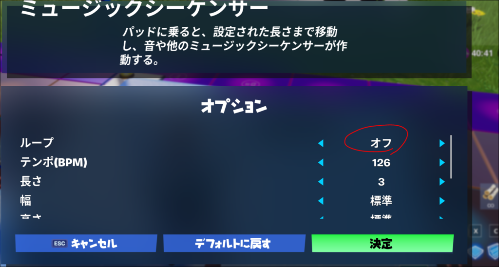 f:id:apicode:20190224184331p:plain