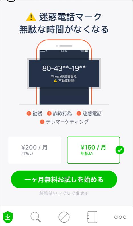 f:id:apicode:20190225092131p:plain