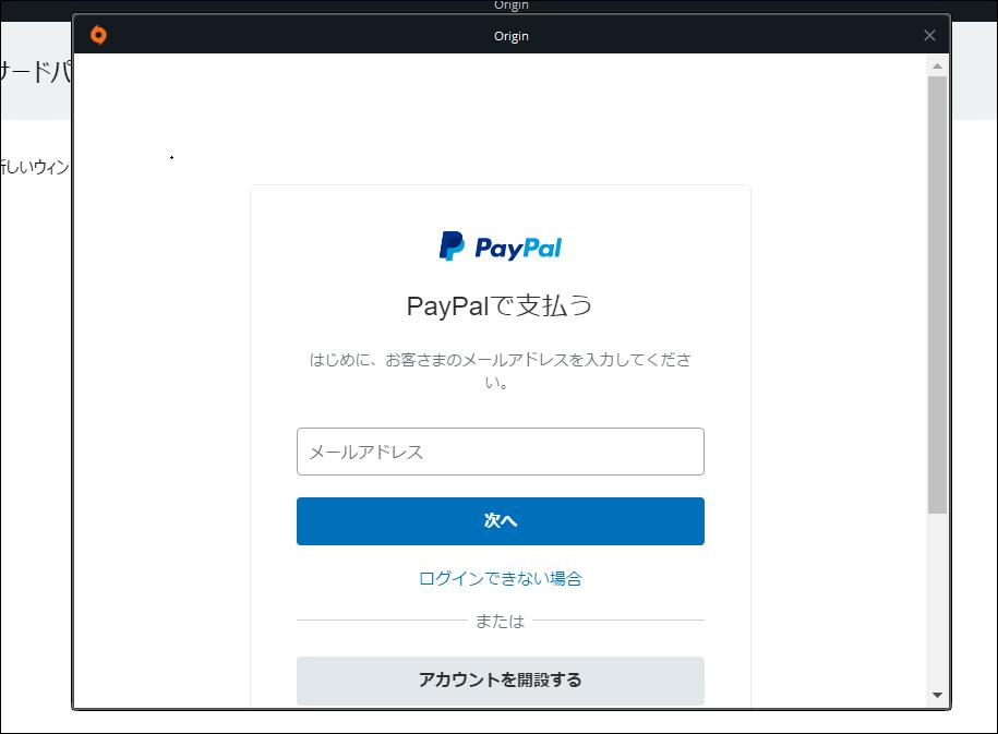f:id:apicode:20190301225207p:plain