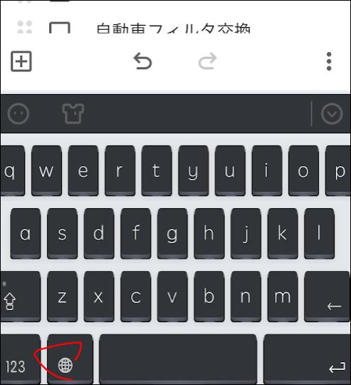 f:id:apicode:20190303162700p:plain