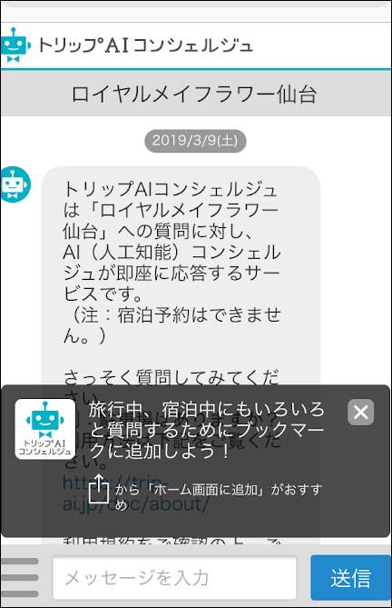 f:id:apicode:20190309201922p:plain