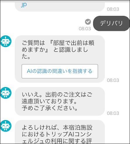 f:id:apicode:20190309201932p:plain