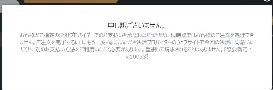 f:id:apicode:20190310101041p:plain