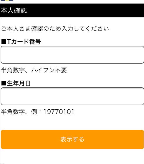 f:id:apicode:20190311213254p:plain