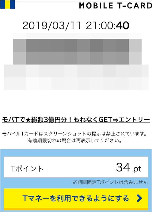f:id:apicode:20190311213257p:plain